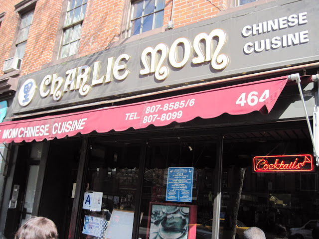 Looking for Chinese dining in New York?  Look no further than Charlie Mom