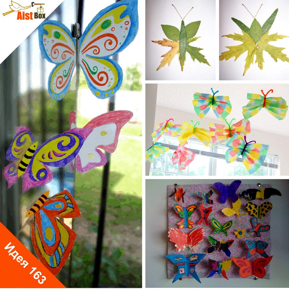 Бабочки для улицы своими руками фото