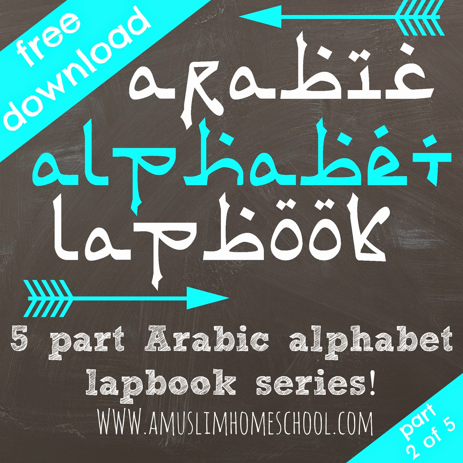 arabic alphabet lapbook