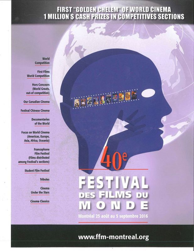 Montreal World Film Festival 2016 Official Poster - Click to visit the MWFF website