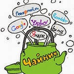 http://www.iozarabotke.ru/2013/12/spisok-addurilok-ili-optimizatsiya-bloga.html