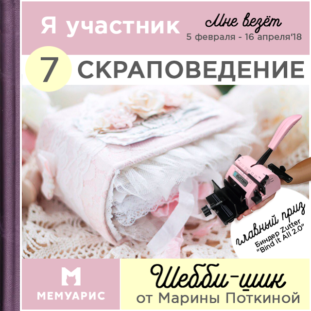 Снова иду учиться))