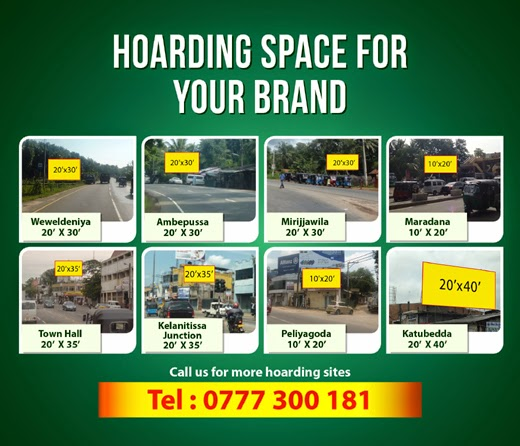 Hoarding Space for Your Brand.
