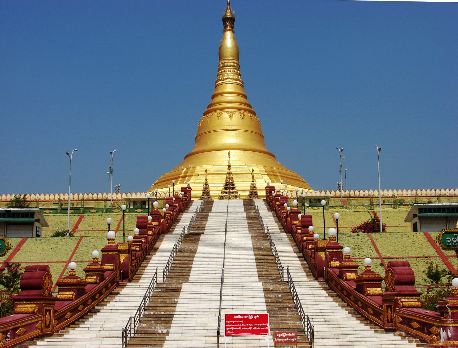 Nay Pyi Taw Myanmar  City new picture : ... Scott's Travel Columns: Visiting Myanmar's capital Nay Pyi Taw