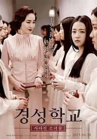 The Silenced / Gyeongseonghakyoo: Sarajin Sonyeodeul