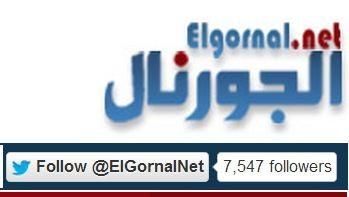 elgornal