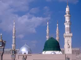 Hadiths regarding SHAB E MERAJ