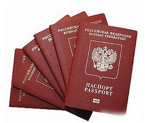 Прописка и регистрация в Самаре
