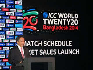 ICC World Twenty20 Fixtures 2013-14, T20 World Cup Fixtures 2014,