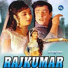 Rajkumar Old Movie Songs