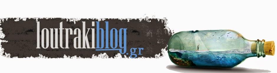 Loutrakiblog.gr