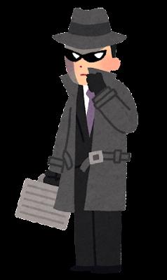 スパイのイラスト
