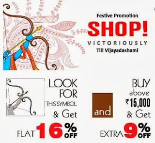 (Expired) Pepperfry Festive Offers : Get Flat 25% on All Products | Flat 15% Off on All Products | Flat 16% Off on Select Products | Over & Above Extra 5% on Cart Value of Rs.10000 & Extra 9% on Cart Value of Rs.15000