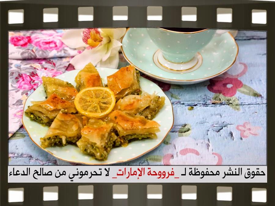 http://4.bp.blogspot.com/--T7qFBNfayA/VVY8U6UPH0I/AAAAAAAANBo/B5RnqF7ZjbM/s1600/26.jpg