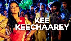 Kee Keechaarey Official Video Song | Appuchi Graamam