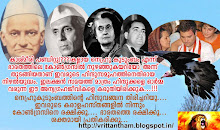 Nehru family's threat on Bharat