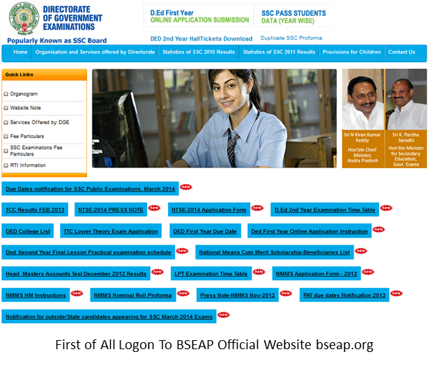 logon to bseap official website for ssc marks memos