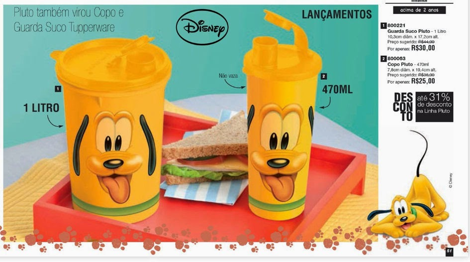 Copo Pluto Disney