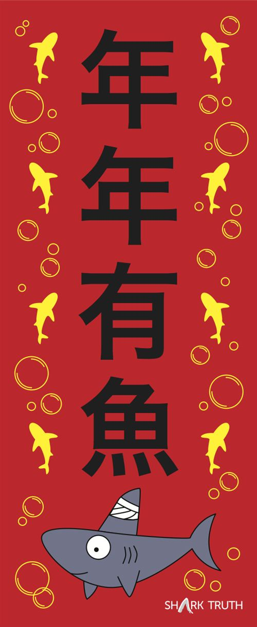 Best Chinese New Year Cantonese Business Sayings