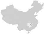 Changsha 长沙