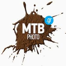 Best Mtb Photo
