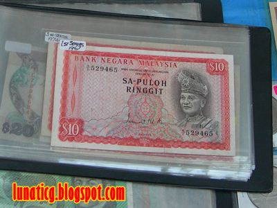 sa-puloh ringgit