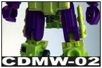 建設兵団強化装備 CDMW-02