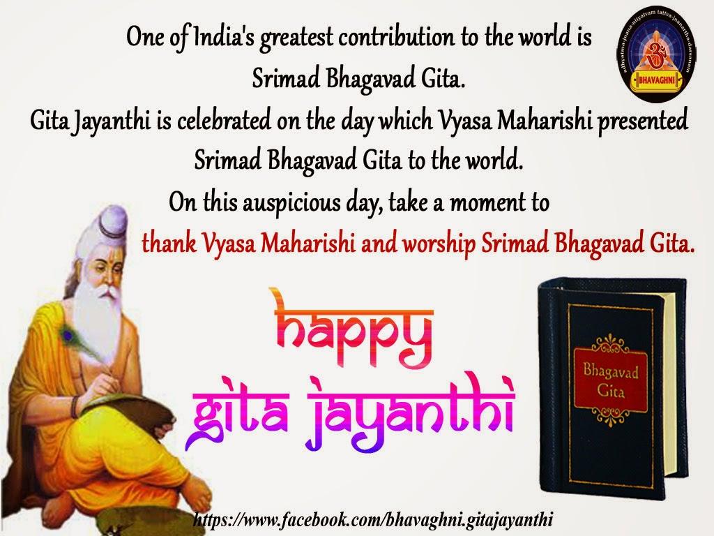 Happy Gita Jayanti~Gita Jayanti Greetings
