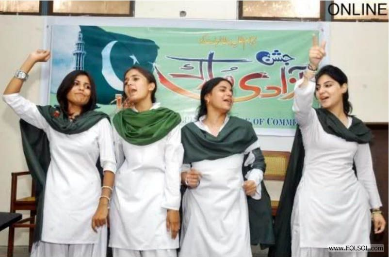 an essay on pakistani women 2014 selection of research that sheds light on many of the challenges women face in pakistan and the developing world studies look at the role of gender, religion, violence and discrimination.