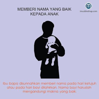 Tanggungjawab Ayah kepada Anak yang baru lahir
