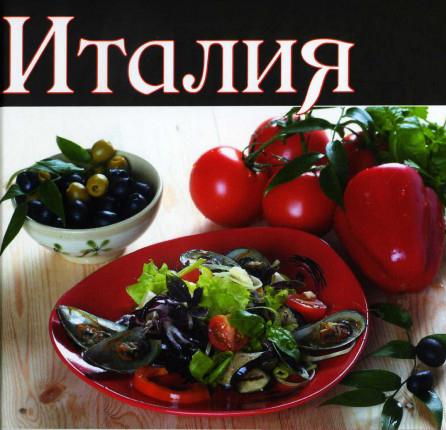Рецепт фрикаделек с рисом супа
