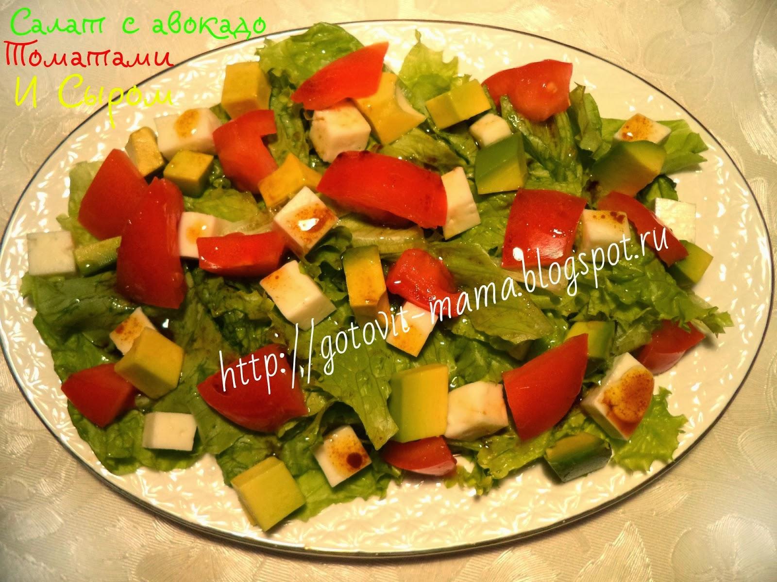Салат греческий рецепт с брынзой и оливками и лимоном