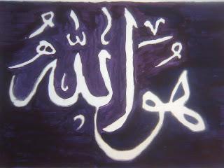 Karya Kaligrafi