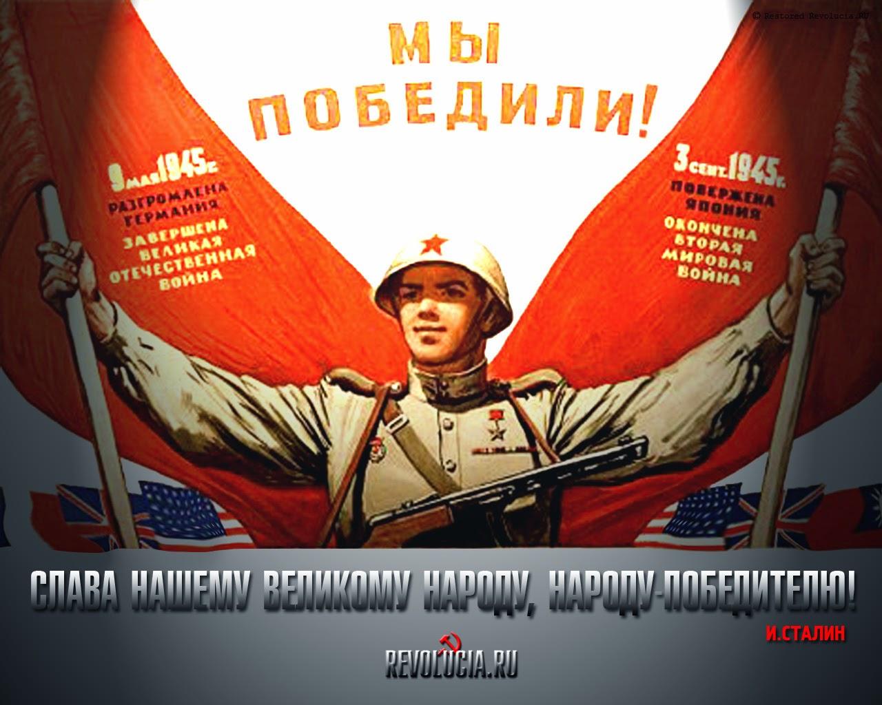 veteranam-minuvshey-voyni-karaoke