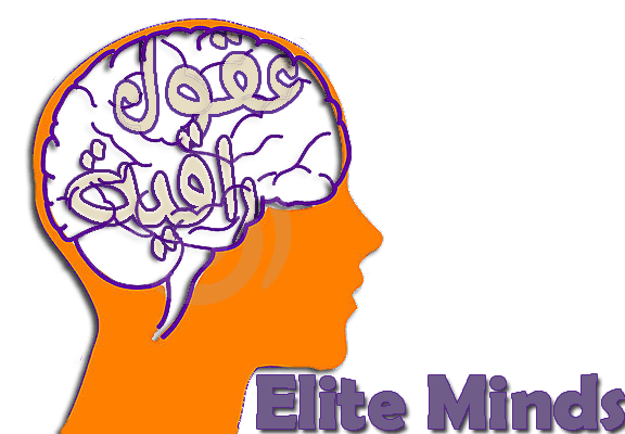 Elite minds عقول راقية logo