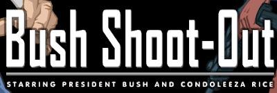 لعبة بوش