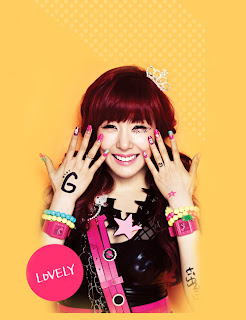 SNSD Tiffany Casio Baby G Photos