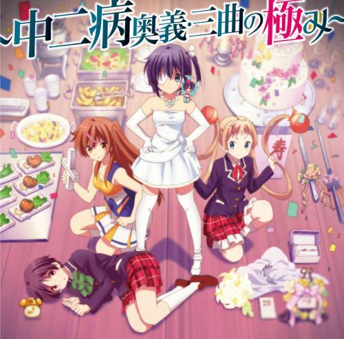 [Anime Movie] Chuunibyou demo Koi ga Shitai! Movie Subtitle Indonesia