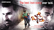 Basthi movie wallpapers-thumbnail-8