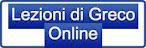 CORSO DI GRECO MODERNO ON LINE