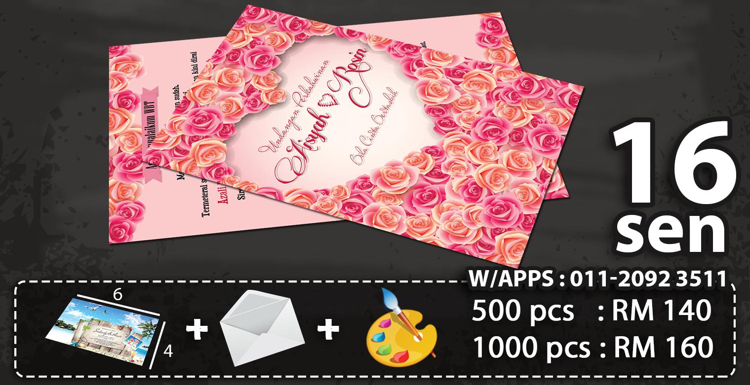 Kad Kahwin Murah Pada Size 4incix6inci termasuk design dan envelope