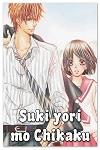 http://shojo-y-josei.blogspot.com.es/2015/02/suki-yori-mo-chikaku.html