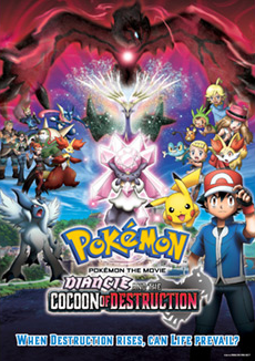 Pokémon o Filme : Diancie e o Casulo da Destruição – Dublado