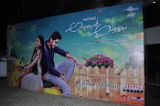 Abbayitho Ammayi audio function-thumbnail-1