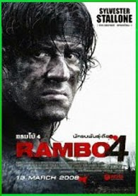 Rambo 4 | 3gp/Mp4/DVDRip Latino HD Mega