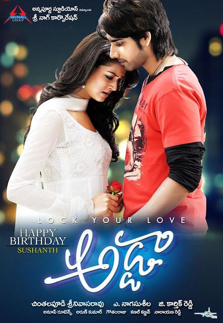 Watch Adda 2013 Telugu Movie Online