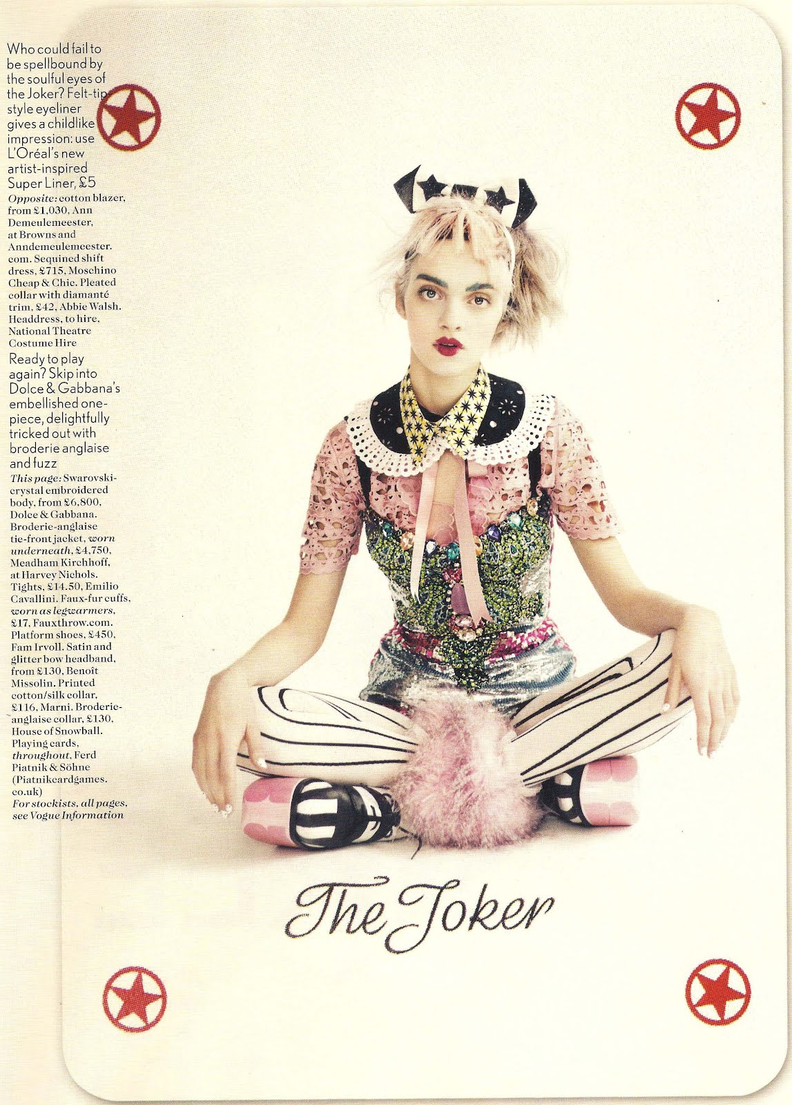 House of Snowball's spread in April 2012 UK Vogue photo 1