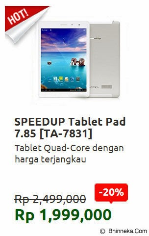 SPEEDUP Tablet Pad 7.85 [TA-7831]