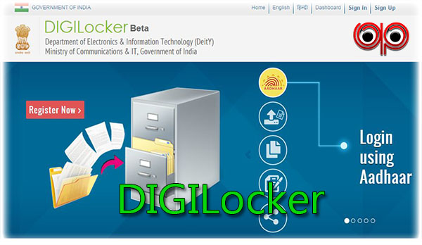 DigiLocker System To Launch on July 1, 2015 By PM Narendra Modi - Register Now!!