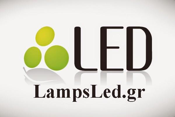 Λάμπες LED